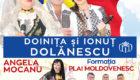 Bine v-am găsit români!
