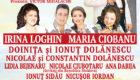 FESTIVALUL NAȚIONAL ION DOLĂNESCU – ZIUA a-II-a